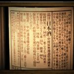 総評:金澤中村屋 無濾過特別純米